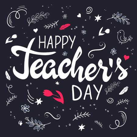 벡터 손으로 그린 레터링 분기, 소용돌이, 꽃 및 견적 - 행복 한 교사 하루. 일러스트