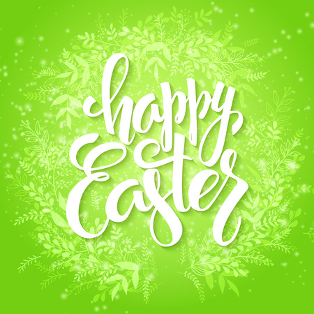 vector illustration of easter greetings card with lettering - happy easter - with grass frame Illustration