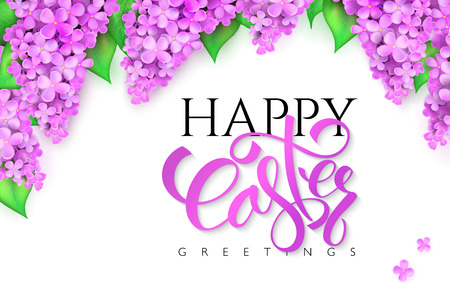 vector illustration of easter greetings card with lettering - happy easter, lilac branches