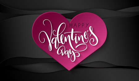 Vector illustration of valentine's day greetings card template with hand lettering label - happy valentine's day - with paper heart shapes and waves.