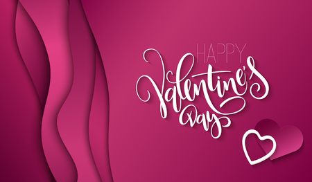 Vector illustration of valentine's day promotion banner template with hand lettering label - valentine's day - with paper origami heart shapes on waves background. Illustration