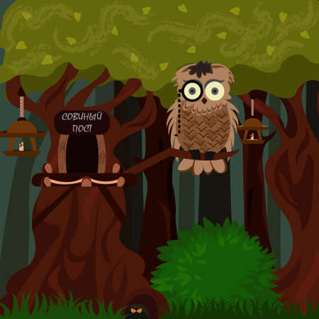 Owl guard sitting on a tree branch near his house owl post background forest night cartoon vector
