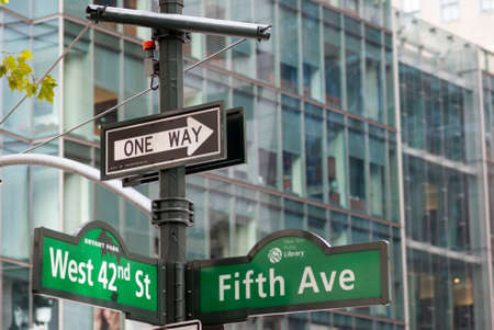 42nd: New York City Street Sign, Intersection of West 42nd Street and Fifth Avenue