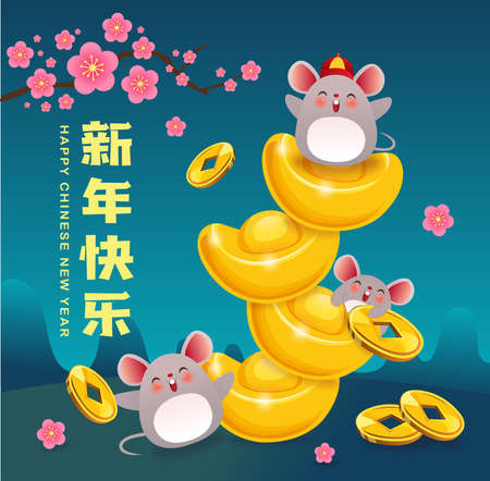 Happy Chinese New Year design background gold ingot with cute rats. Translation: Happy Chinese New Year.