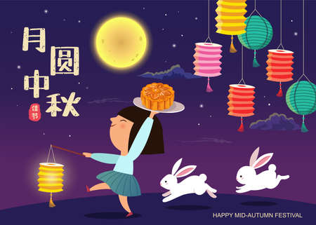 Mid Autumn Festival with a girl holding a mooncake while mentioning lantern and cute rabbits on the night of the full moon. Chinese translate: Happy Mid Autumn Festival.