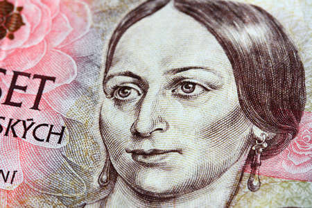 Czech banknote - 500 crowns