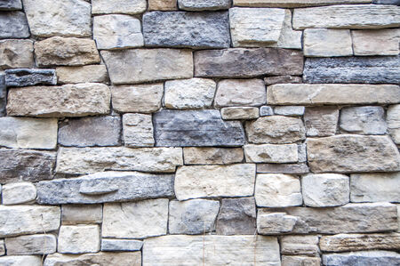 A natural stone wall