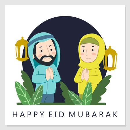 Cute Islamic arabian cartoon design illustration concept for happy Eid Mubarak or Ramadan or Eid Al Adha greeting with people character background premium vector