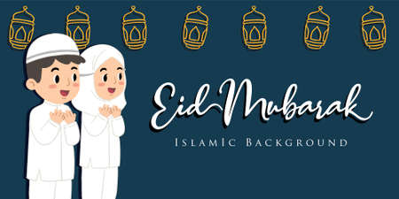 Cute Islamic cartoon design illustration concept for happy Eid Mubarak or Ramadan or Eid Al Adha greeting with people character background premium vector Foto de archivo - 146546148