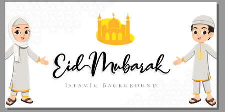 Cute Islamic kids cartoon design illustration concept for happy Eid Mubarak or Ramadan or Eid Al Adha greeting with people character background premium vector Foto de archivo - 146546149