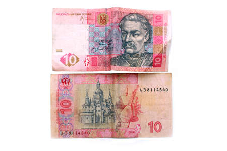 on both sides: Ukrainian banknotes in ten hryvnias from both sides on white