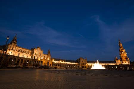 charming Plaza Espana in Sevilla at night, Spain Stock Photo