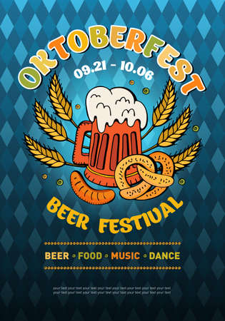 Banner in vector for the festival Oktoberfest. German traditional beer festival. Lager Beer with pretzel, sausages and wheat on blue and white Bavaria flag background. German beer with foam.  イラスト・ベクター素材