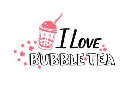 Cute kawaii character black Tapioca pearls and lettering I love Bubble tea. Cartoon vector illustration of ball tapioca or boba. Boba tea, milk tea, Taiwanese drink. Hand drawn Doodle. Asian product. Logo, symbol, sticker. Иллюстрация