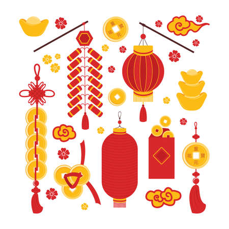 Set chinese New Year symbols good luck, prosperity and wealth isolated icons vector. Festival firecracker, paper flashlight, red envelope with money, gold bars and coins. Traditional asian elements Ilustração