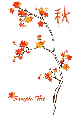 japanese style: Oriental style maple tree with a kanji meaning Autumn