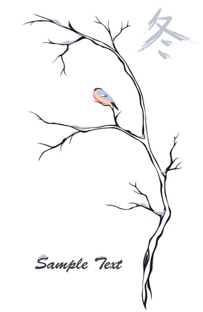 bullfinch: Oriental style tree with a hieroglyph meaning Winter