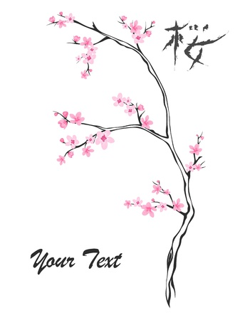 japan calligraphy: Japanese style blooming tree with a kanji meaning Sakura Illustration