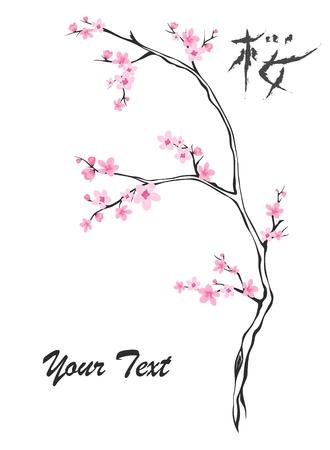 black cherry tree: Japanese style blooming tree with a kanji meaning Sakura Illustration