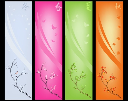 japanese style: four seasons banners with japanese kanji - winter, spring, summer and fall