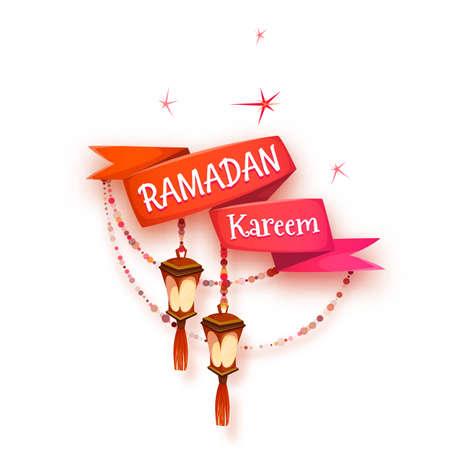 聖なる月ラマダン カリームのイスラム教徒のコミュニティの赤いリボンとアラビア語のランタン タイトルとバナーします。ベクトルの図。