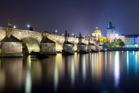 praha: Panorama at night with view on Charles Bridge in Prague (Praha), capital of Czech republic Editorial