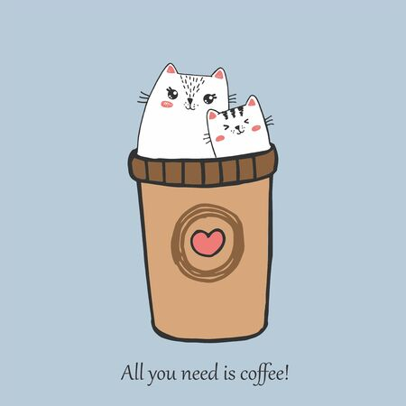 Cute cats relax in a cup of coffee