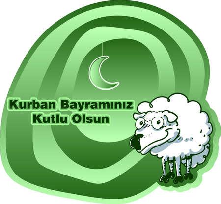 eid al adha muslim holy sacrifice festival Çizim
