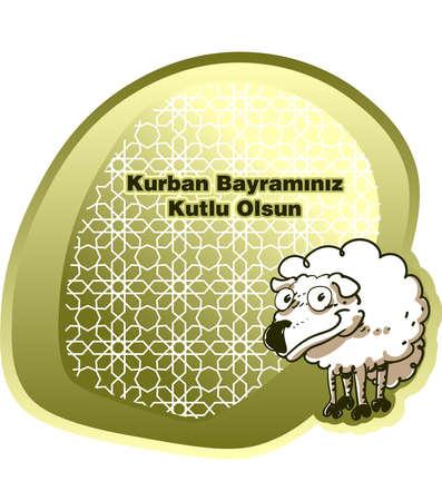 eid al adha muslim holy sacrifice festival in turkish kurban bayrami Çizim
