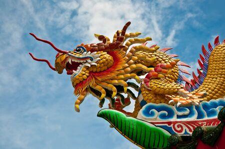 The Dragon Stock Photo - 7647455
