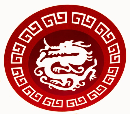 The Red dragon of ceramic texture Stock Photo - 8403333