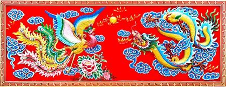Le statut de dragon et ph�nix