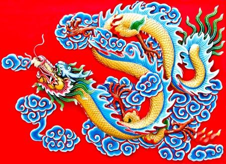 Le statut dragon Banque d'images