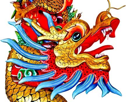 The Dragon status photo