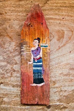 La vieille peinture sur bois isol� sur fond de bois Banque d'images - 11728977