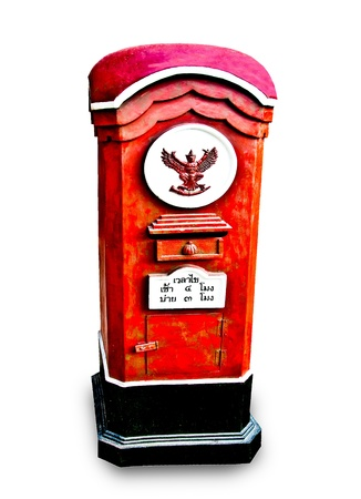 The Old thai postbox isolated on white background photo
