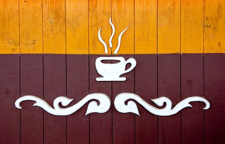 The Symbol a cup of coffee Stock Photo - 12028008