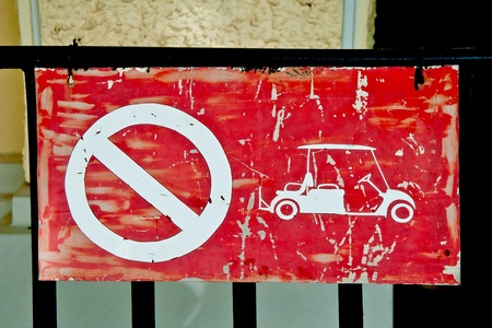 The Warning sign for car not entrance photo