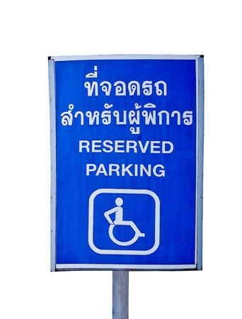 The Reserved car park for handicapped isolated on white background