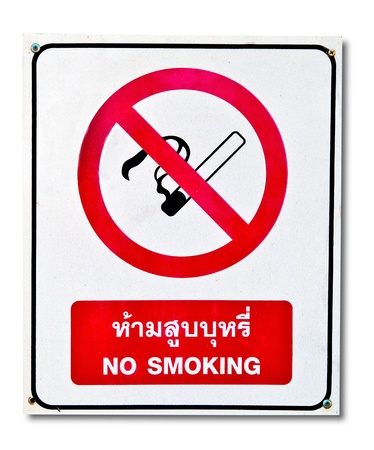 The Sign of no smoking isolated on white background