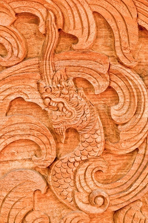 The Carving wood of naga photo