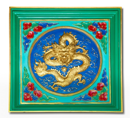 The Dragon craft and painting mixed isolated on white background photo
