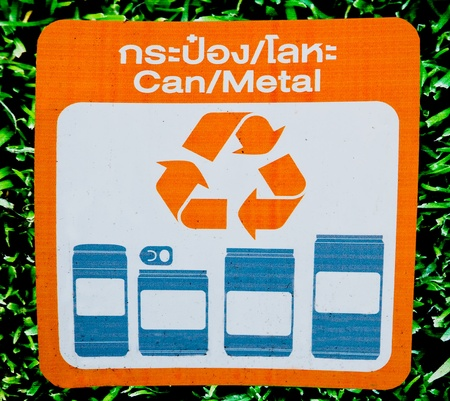 reprocess: The Sign of recycle can and metal