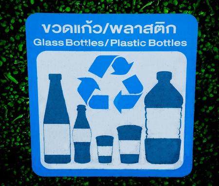 reciclar vidrio: El signo de vidrio reciclado y botellas de pl�stico