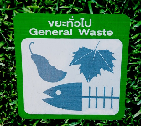The Sign of general waste photo