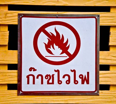 The Sign warning  flammable gas hazard photo