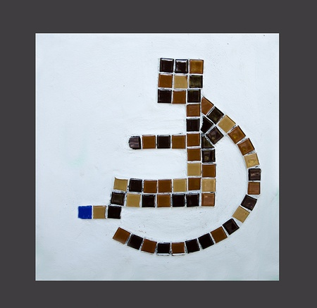 Sign ceramic of handicap photo