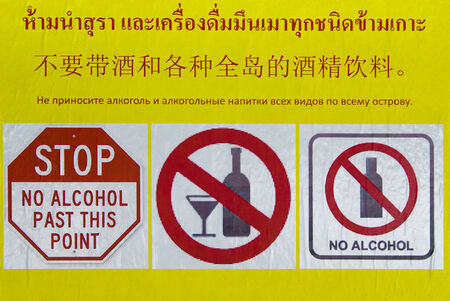 Sign no alcohol of russia and japan and thai and english text photo