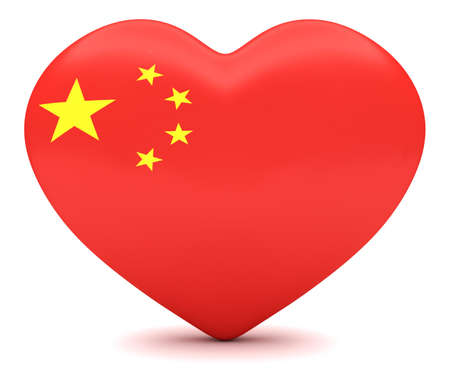 adore: Love China: Chinese Flag Heart, 3d illustration Stock Photo