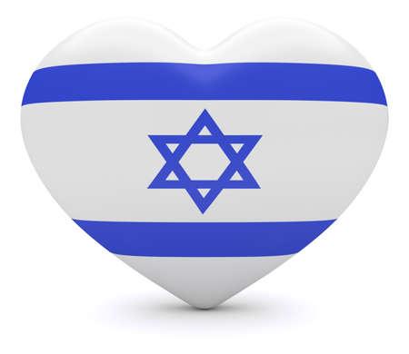 israeli flag: Love Israel: Israeli Flag Heart, 3d illustration